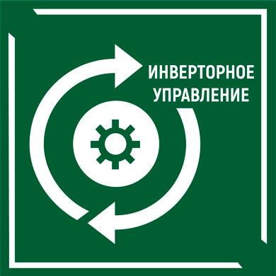 Инверторное управление в кондиционере Leberg LS-07ODI3/LU-07ODI3